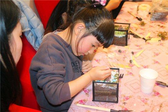 """用创意打造""""童话世界""""——华润江南府绿植微景观DIY"""