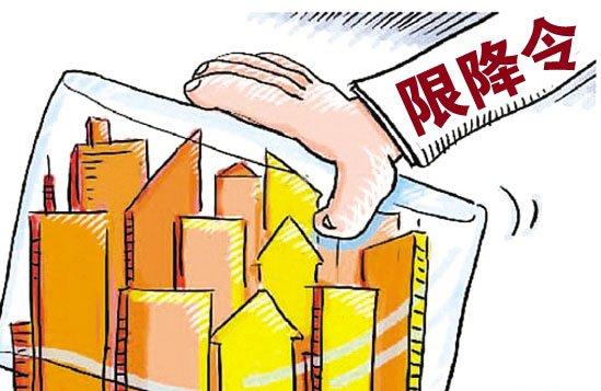 杭州楼盘降价超15%限制网签:防楼市大跌