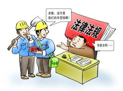 锡城对建筑企业农民工工资保证金差别化管理_