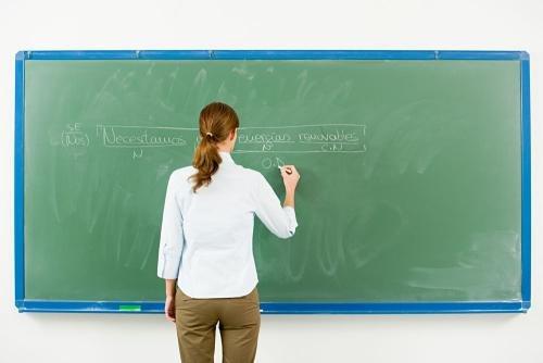 菁菁校园迎来新力量 1838名新教师踏上讲坛