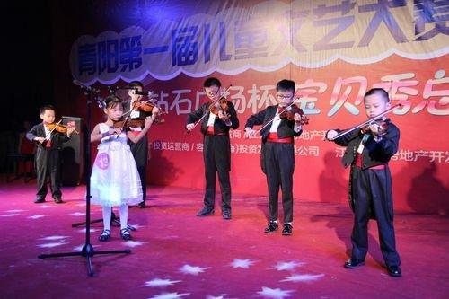 比赛由一位小朋友带来的肚皮舞拉开帷幕,古筝表演,拉丁舞表演,二胡图片