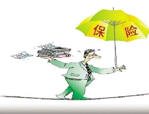人寿保险的赔偿 中国人寿出境保险