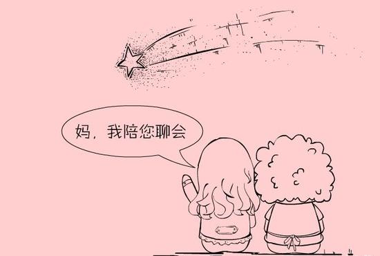 康乃馨免费领,母亲节送妈妈!