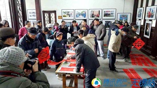 第四届农民工生活节举行暨摄影情趣圆满闭幕_点给添颁奖仪式图片