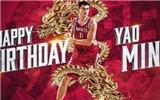 NBA官方祝姚明生日快乐