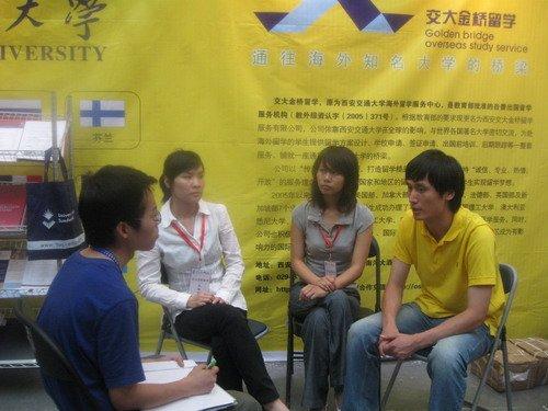 大秦教育专访国际教育博览会之西安交大金桥留学