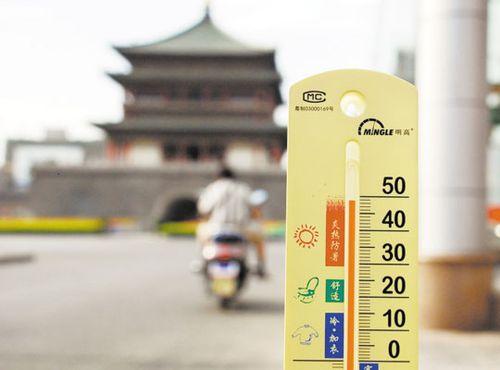 西安气温高达39.5度