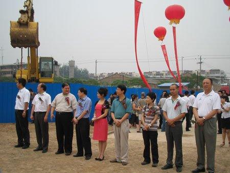 7月10日华远君城·领域举行隆重的开工仪式