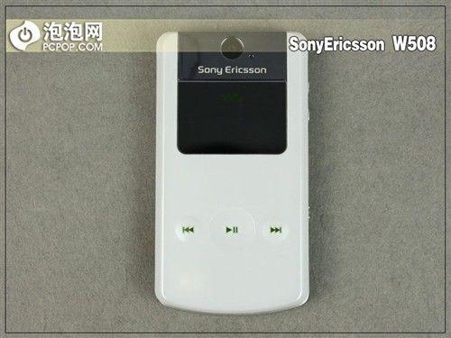w508手机qq_w508超薄翻盖手机双卡QQJAVA来电归属数