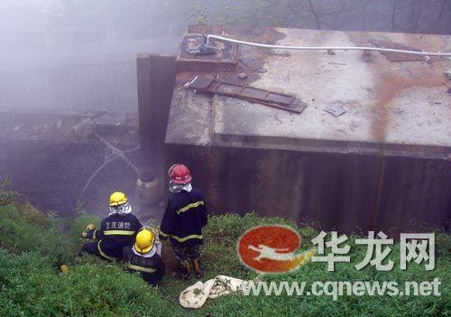 渝废弃化工厂500公斤盐酸泄漏 160户居民疏散