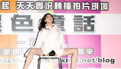国模吧高清国模美女人体销魂杨依极品_美女指导员陈子睿