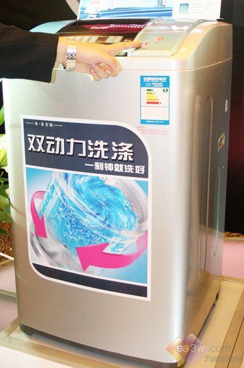 择合适的洗衣机 浪漫二人世界 家电影音先锋
