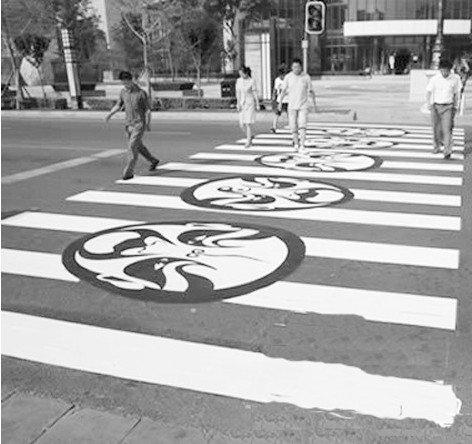 西安三律师上书交管部门 街道创意斑马线消失