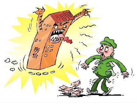 """西安生活便利-9月17日:""""金九银十""""买房九法则"""