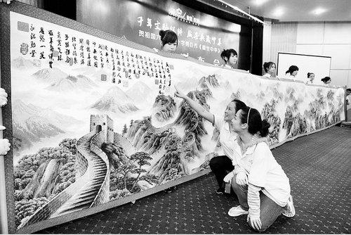 巨幅纯手工十字绣国画 盛世中华 亮相西安 高清图片