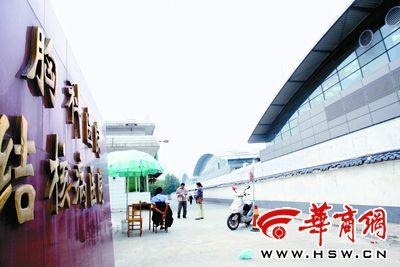 紧邻国际会展中心常引担心 西安结核病院将搬