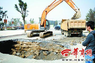 西安曲江路辅道陷大坑 恢复通行还需3天(图)