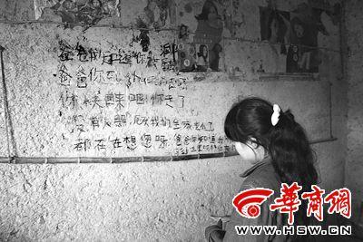 中国每年失踪人口_人口失踪多久算死亡