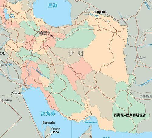 伊朗,巴基斯坦为什么只是 上合组织的观察员?不是成员图片