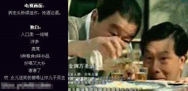 盘点09年令人呕吐的10大雷人广告[10P]