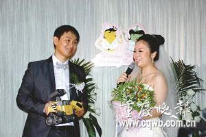新娘姓舒新郎姓蔡 取姓为题办蔬菜婚宴(图)