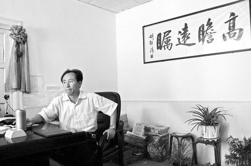 """陕西""""空壳""""乡村学校调查 倾斜的教育""""天平"""""""