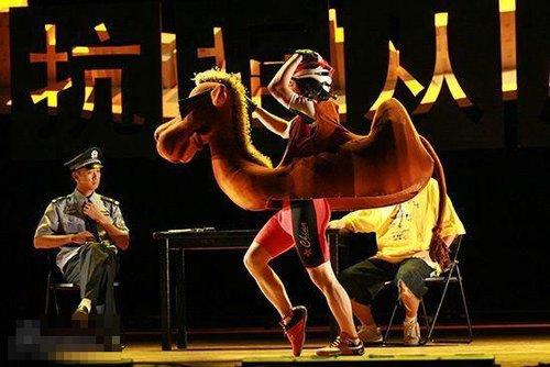 《疯狂的疯狂》 黄渤健美裤骆驼造型爆笑全场