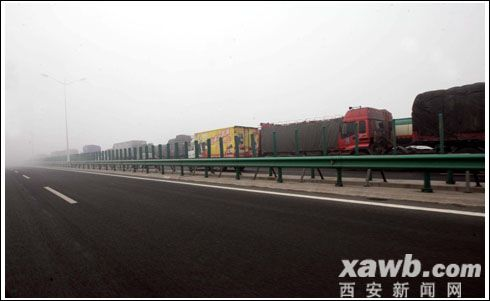 因大雾天气影响陕西部分高速今晨可能封闭