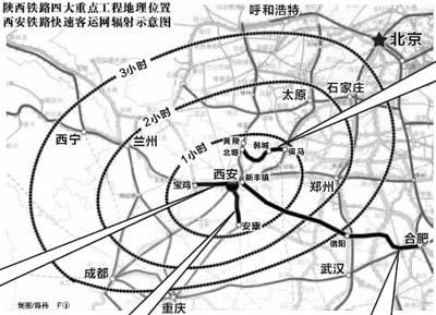 陕西四条铁路同时开建 西安至宝鸡缩至40分钟