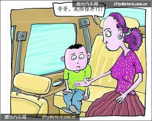 儿童乘车安全误区多多 如何让孩子安全乘车