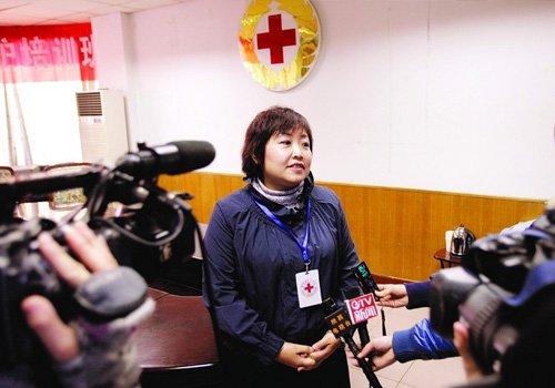 红十字协会很人性