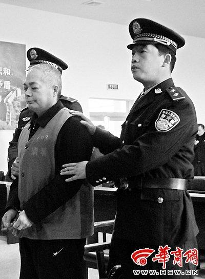 临渭原交通局长记录受贿情况 连小葱都照收