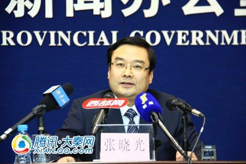陕西第二次经济普查结果发布 08年GDP总量有变化