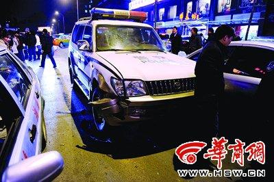 西安法院警车连撞四车疑酒驾 警车车牌被卸