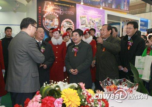 2010上海世博会陕西宣传周开幕 海宝落户陕西