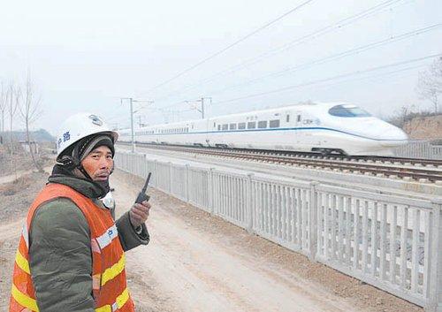 郑西客运专线春运试运营 西安到郑州仅2小时