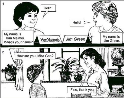 80后绝版记忆:李雷和韩梅梅 那回不来的小暧昧