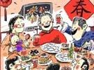 最全陕西春节习俗