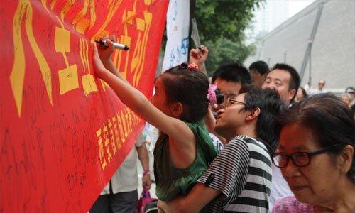2010年陕西网民最期待的六大民生话题(组图)