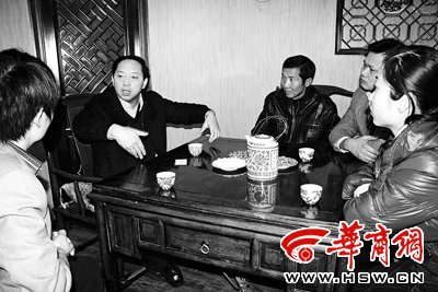 """汉中市长胡润泽:要做""""西北江南陕西杭州"""""""
