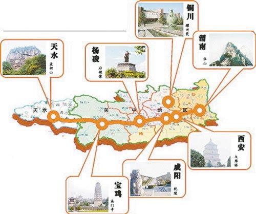 政协委员:关天经济区规划应恢复丝路沿线馆驿