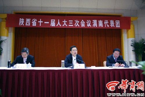 赵乐际:总书记关心代表委员 叮咛我赶紧参会