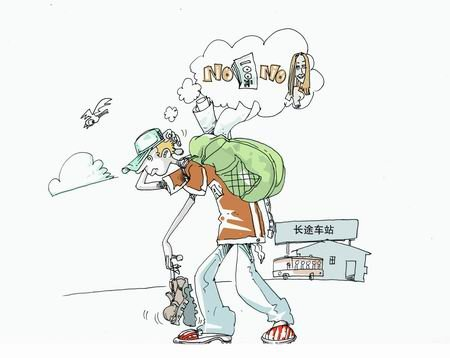 """临春节""""恐归族""""很纠结 没女友怕人问、怕逼婚"""