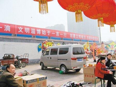 咸阳街头现淄博宣传语 市民称抄袭得太滑稽