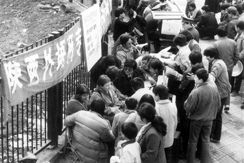 老照片回顾:80年代学雷锋活动的经典记忆