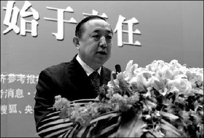 人保部副部长杨志明:正研究提高个税起征点
