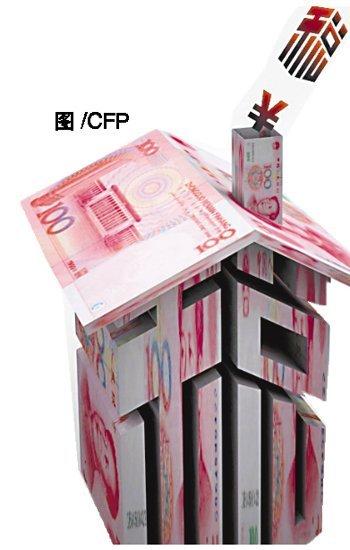人大代表称一套房子征60多种税费推高房价