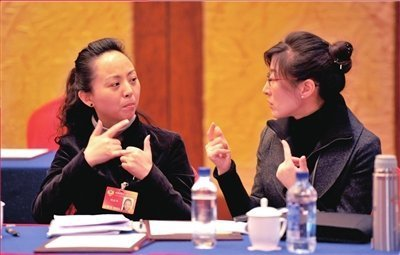 小组讨论会上,邰丽华的手语老师为其做翻译。