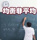 """陈独秀――""""五四运动时期的总司令"""""""
