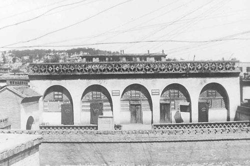 瓦窑堡革命旧址
